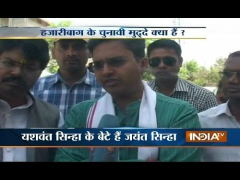Yashwant Sinha's son to contest from Hazaribagh
