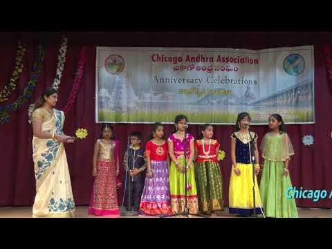 CAA 2nd Anniversary Prayer By Kids