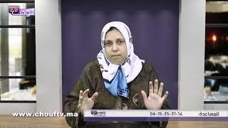 حفيدة وزير مغربي سابق تطالب باسترجاع أملاك جدها بفاس   |   حالة خاصة