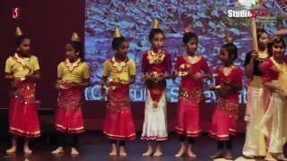 Sri Lanka Independence Day 2014