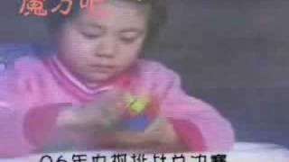 Brain Power 3 Year Old Rubik's Cube In 45 Seconds
