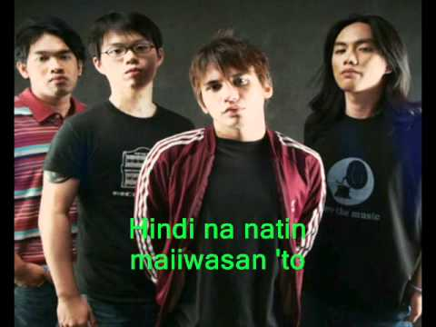 Pasubali (Acoustic Version) - Sponge Cola