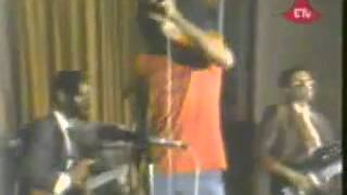 "Mohamed Tewil - Kophaa koo ""ቁፋ ቁ"" (Oromiffa)"