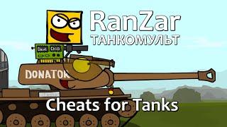 Tanktoon - Cheaty pro tanky
