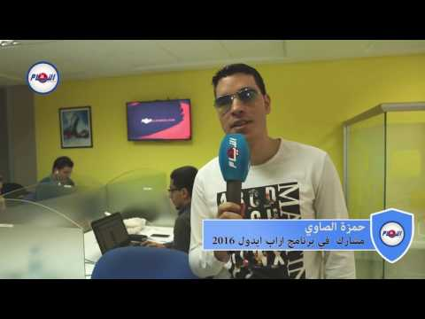 حمزة الصاوي يوجه رسالة إلى جمهوره