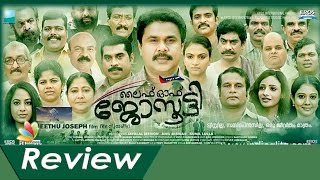 Life of Josutty Full Movie Review
