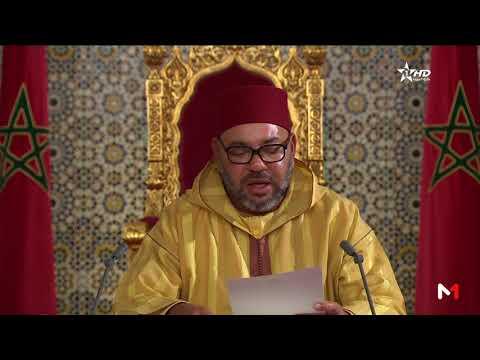 الملك يبلغ المغاربة باتخاذ هذا القرار التاريخي
