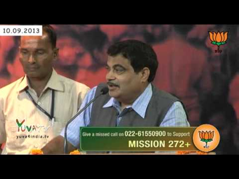Shri Nitin Gadkari speech during NCP leader Ramvir Singh Bidhuri & 3 councilors joining BJP in Delhi