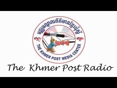 (Radio Khmer News) The Khmer Post Radio,Daily News on 14 March 2014