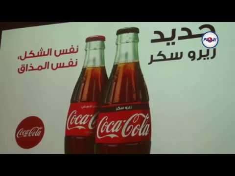 كوكاكولا المغرب تكشف عن جديدها