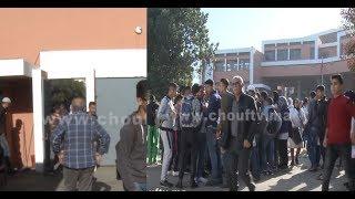 فيديو في قلب الثانوية اللي شرمل فيها تلميذ الأستاذ ديالو فكازا | بــووز