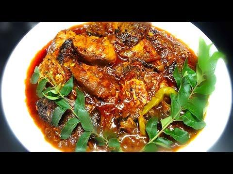 Kerala Fish Curry in Telugu with English Sub Titles (కేరళ చేపల కూర)