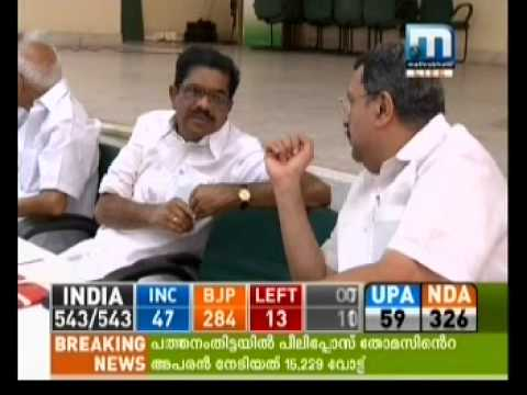 Parliament Election 2014 & Oommen Chandy