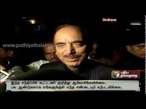 Gulam Nabi Azad Met DMK Leader M.Karunanidhi in Chennai