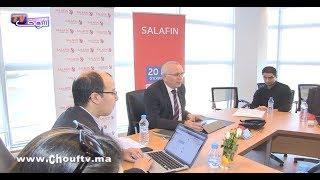 بالفيديو..شركة سلفين تُحقق ربحا صافيا قيمته 140 مليون درهم | روبورتاج