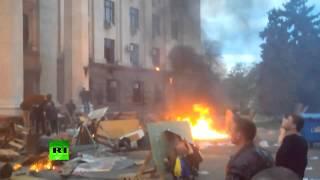 Столкновения в Одессе: боевики «Правого сектора» заживо сожгли 43 человек в Доме профсоюзов