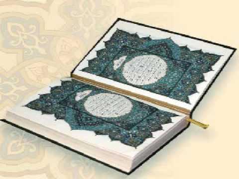 Quran Surat- Aljin- القرآن الكريم- سورةالجن