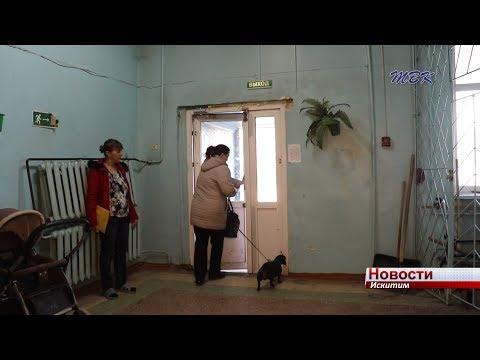 Жильцы дома- общежития на улице Советской инициировали проверку содержания общего имущества