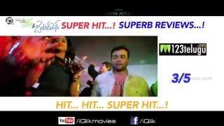 Ladies-and-Gentlemen-New-Trailer-1-Adivi-Sesh-Nikitha-Narayan-Mahat-Raghavendra