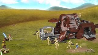 Lego Star Wars - MTT