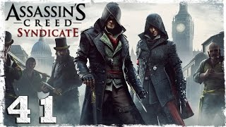 [Xbox One] Assassin's Creed Syndicate. #41: Повозка с дурманом.