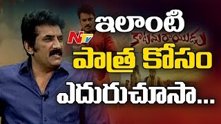 I am Very Lucky to Get this Character: Rao Ramesh