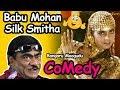 Telugu Comedy Scene Bangaru Moogudu Telugu Movie Scene Babu Mohan Silk Smitha Song Comedy2