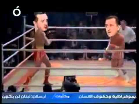 Bashar Al Assad Vs  Erdogan the Dog - BiffiSyrien