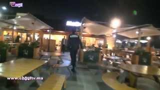 نايضة ف ماكدونالدز عين الذياب و الأمن يتدخل   خارج البلاطو