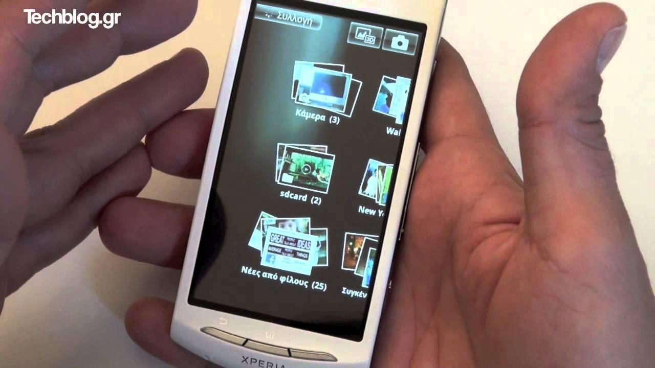 Sony Ericsson C - windows 7 drivers FOUND