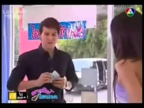 Tình Yêu Ngọt Ngào Tập 2 Phim Thái Lan