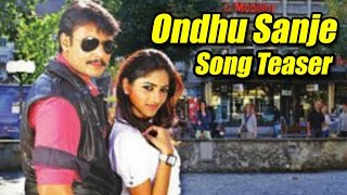 Ondhu Sanje First Look Video In HD Bul Bul Movie