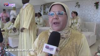 عرس جماعي لمهاجرين من افريقيا بمدينة الدار البيضاء/أجواء رائعة والعرسان فرحانين بالطقوس المغربية |