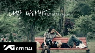 Big Bang - Only look at me