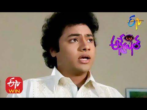 Anveshitha - Episode - 89