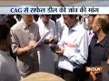 Congress leaders reach CAG office; to demand probe for Rafale deal