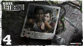 The Last of Us: Left Behind. #4: Встреча с бандитами.