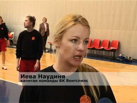 Смотреть видео Баскетбольная команда «Вентспилс»