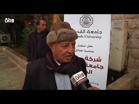 """أحمد قريع لـ """"وطن"""": الاحتلال قتل """"اوسلو"""" والرد على ترامب بالاستثمار في القدس"""