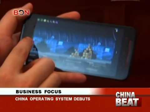 China operating system debuts- China Beat - Jan 20 ,2013 - BONTV China