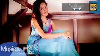 Pibida Hinahena - Meena Prasadini