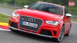 Audi RS4 mit HMS-Tuning Klappenabgasanlage videos