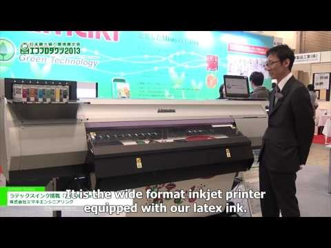 Latex ink use wide format inkjet printer