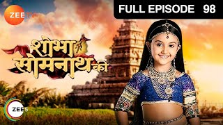 Shobha Somnath Ki - Episode 98