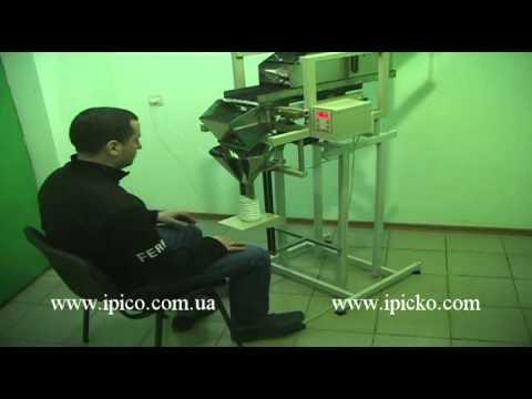 Электронно-весовой дозатор