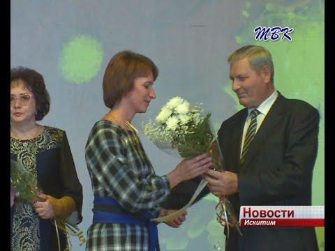 Учитель школы №4 Людмила Карнаухова награждена Министерством  образования РФ
