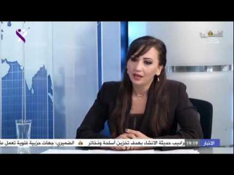 حال السياسة - 21/8/2016 - موقف منظمة التحرير من تصريحات ليبرمان حول القطاع الخاص