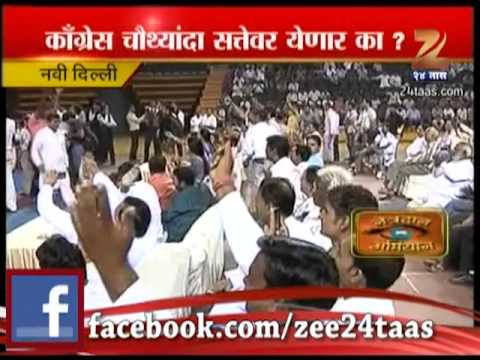 Zee24Taas: assembly election : voting at delhi