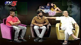 Prematho Mee Karthik Movie Team Exclusive Interview
