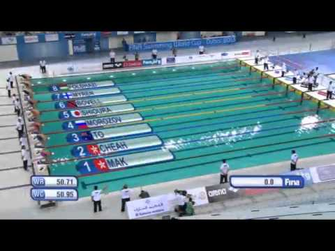 Men's 100m medley final FINA Swimming World Cup 2013 Dubai